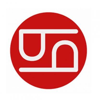 Paprika Logo
